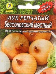 Сорт Бессоновский